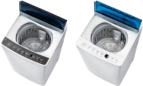 5.5kgの洗濯機のブルーとブラック