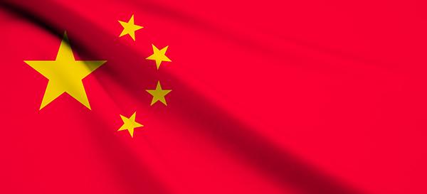 ハイアールの歴史の始まりの中国の国旗