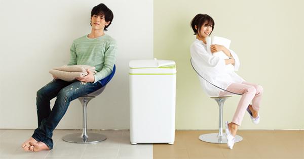 ハイアール家電の洗濯機