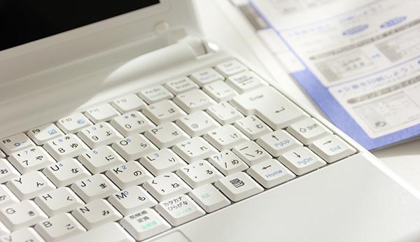 ハイアールの説明書をパソコンで見る